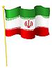 Vektor Cliparts: Flagge Iran