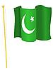 Vektor Cliparts: Flagge von Pakistan