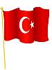 Vektor Cliparts: die Flagge der Türkei