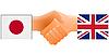 Zeichen der Freundschaft im Vereinigten Königreich und Japan