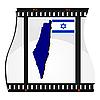 Bild Filmmaterial mit Karte von Israel
