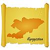 Pergament mit Silhouette von Kirgisistan