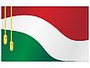 Flagge Ungarns mit Troddeln