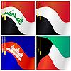 S Sammlung von Flaggen von Irak, Jemen, Cam