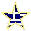 Gold-Star mit Flagge von Griechenland