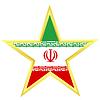 Gold-Star mit Flagge von Iran
