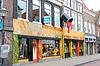 ID 3314541 | Geschäft von Farben und Lacken-Produkten in Gorinchem | Foto mit hoher Auflösung | CLIPARTO