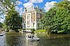 ID 3369324 | People boating on canals in Amsterdam. Netherlands | Foto stockowe wysokiej rozdzielczości | KLIPARTO