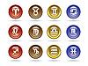 Sternzeichen - glänzende Icons | Stock Vektrografik
