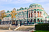 ID 3203427 | Historisches Gebäude in Ekaterinburg | Foto mit hoher Auflösung | CLIPARTO