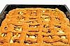 베이킹 트레이에 사과 파이 | Stock Foto