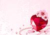 Liebes-Herz und Kirschblüten