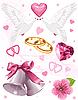 Hochzeits-Karte