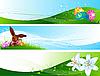 Verschiedene Ostern Banner
