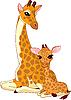 Векторный клипарт: Мама-жираф и жираф-малыш