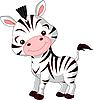 niedliches Zebra