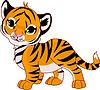 spazierendes Tigerchen
