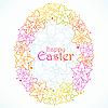 floralen Grußkarte von Ostern. Ei