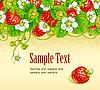 ID 3198111 | Erdbeerkarte. Rote Beeren und weiße Blumen | Stock Vektorgrafik | CLIPARTO
