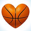 Ball für Basketball in der Form von Herzen