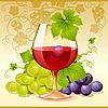 Бокал вина и виноград | Векторный клипарт