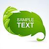 grünes Blatt Rahmen, Feder Hintergrund