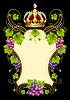 виноградная рамка с короной
