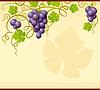 Фон с виноградом | Векторный клипарт