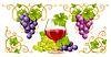 Grape Elemente, Ecken und Weinglas