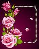 rosa Rose und Perlen Rahmen. Design-Element.