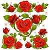 Красная роза - элементы дизайна | Векторный клипарт