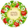 Erdbeere Kreis Rahmen. Rote Beeren und weiße Blume