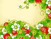 Erdbeer-Rahmen - rote Beeren und weißee Blumen