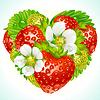 ID 3235610 | 草莓在心脏的形状 | 向量插图 | CLIPARTO