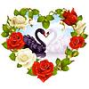 Красные розы и пара лебедей | Векторный клипарт
