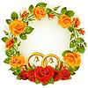 Цветочная рамка из оранжевых и красных роз | Векторный клипарт