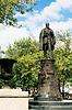 ID 3235901 | Pomnik Shuhov | Foto stockowe wysokiej rozdzielczości | KLIPARTO