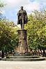 ID 3235903 | Shuhov 기념물 | 높은 해상도 사진 | CLIPARTO