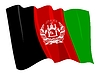 挥舞着国旗的阿富汗 | 向量插图