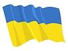 ID 3248116 | Wehende Flagge von Ukraine | Stock Vektorgrafik | CLIPARTO