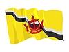 wehende Flagge von Brunei