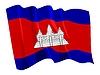 캄보디아의 흔들며 깃발 | Stock Vector Graphics