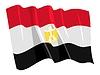 Развевающийся флаг Египта | Векторный клипарт