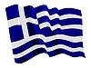 wehende Flagge von Griechenland