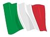 이탈리아의 흔들며 깃발 | Stock Vector Graphics