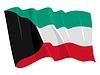 wehende Flagge von Kuwait