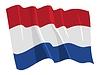 挥舞着国旗的荷兰 | 向量插图