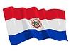 ID 3250917 | Wehende Flagge von Paraguay | Stock Vektorgrafik | CLIPARTO