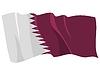 卡塔尔挥舞着国旗 | 向量插图