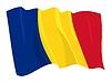 wehende Flagge von Rumänien